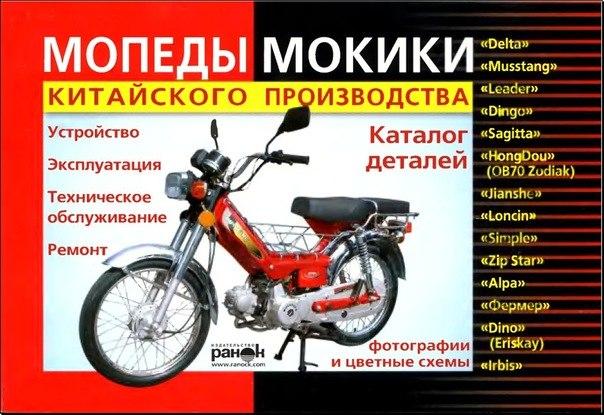 Moto( Скутер Атлант) Год