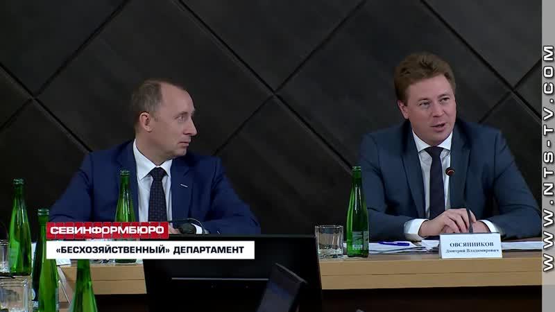 Бесхозяйственное отношение и бездействие – Губернатор Овсянников о работе Департамента транспорта Севастополя