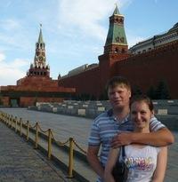 Сергей Егоров, 1 ноября , Омск, id42796292