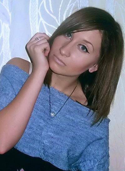 Оксана Дарбинян, 1 февраля , Москва, id219894048