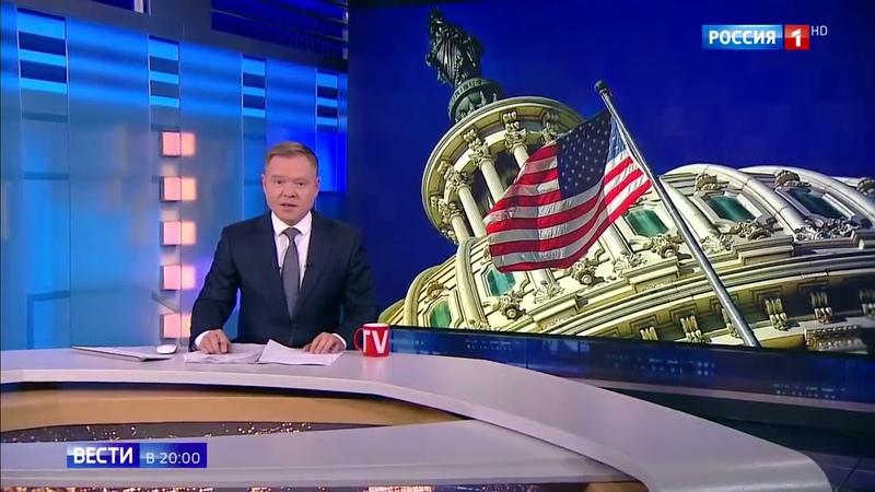 Вашингтон занервничал от встречи Путина и Меркель! Трамп угрожает Северному потоку