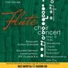 Концерт ансамбля флейтистов Flute Masters