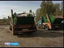 В Ярославской области внедряют раздельный сбор твердых бытовых отходов