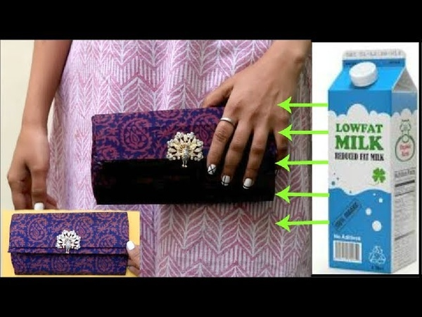 CLUTCH PURSE MADE FROM MILK CARTON   Best out of waste