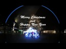 Leister Merry Christmas and Happy New Year 360°