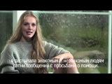 Мисс Земля Россия - Олеся Бословяк