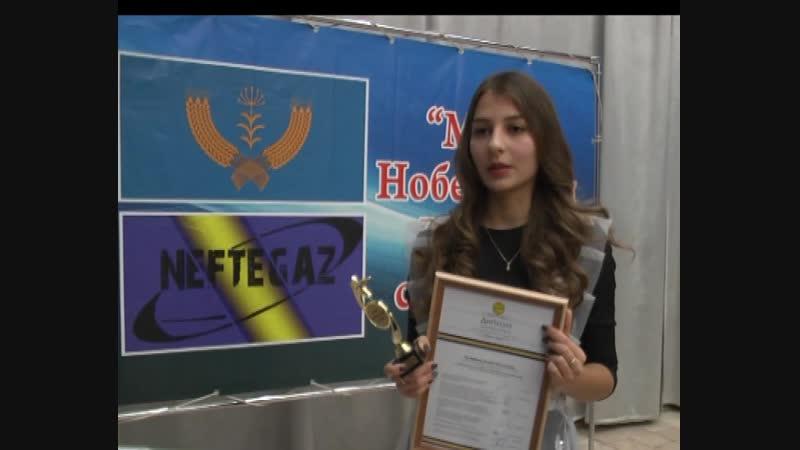 сюжет учащихся школы телевидения Малая Нобелевская премия