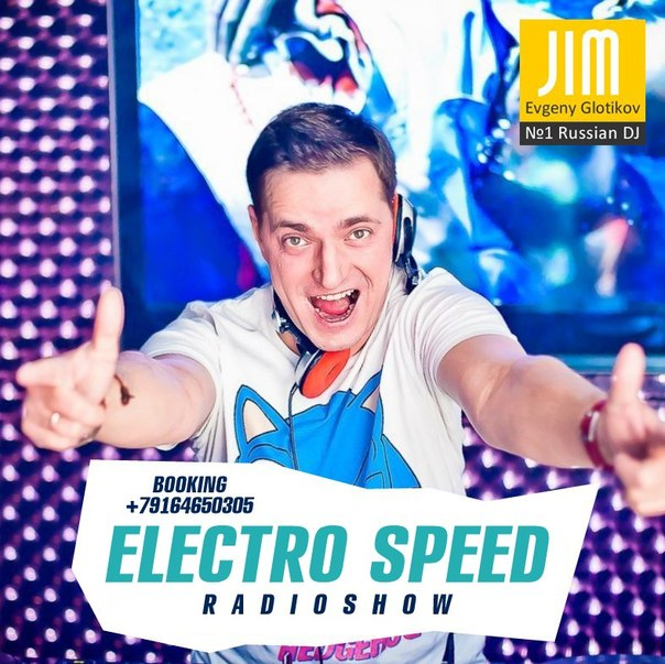 Top dj francais musique electro 2013