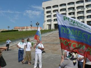 Митинг во Владимире у Белого д...