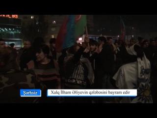 Azərbaycan xalqı İlham Əliyevin qələbəsini bayram edir!