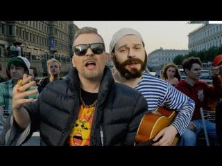 Премьера клипа! МС ХОВАНСКИЙ - ЧЕМПИОНЫ (Шнуров Слепаков ДИСС)