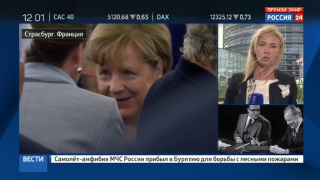 Новости на Россия 24 • Медведев и Ельцина прибыли в Страсбург, чтобы проститься с Колем
