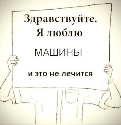 Шурик Алышов, 15 июня 1999, Нижний Тагил, id201692286