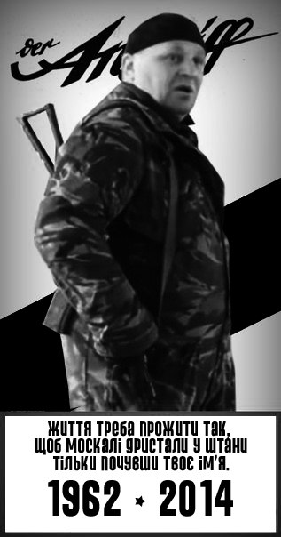 """Пограничники задержали """"Роллс-ройс"""" на выезде из Крыма - Цензор.НЕТ 5174"""