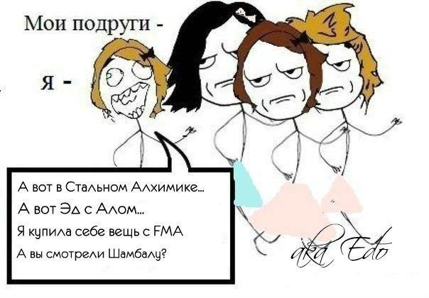 Книга Фанфиков Синий Экзорцист