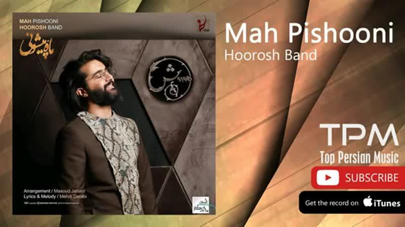 Hoorosh Band - Mah Pishooni