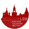 Москва Языковой обмен - Moscow Language Exchange