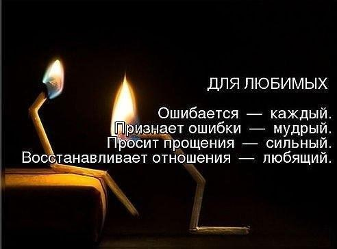 Ваши любимые цитаты и цитаты,которые вы знаете ...: http://vk.com/topic-38032912_29347911