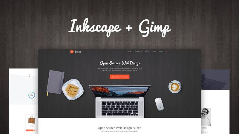 Мастер веб-дизайна 4 Open Source Web Design (Inkscape Gimp)