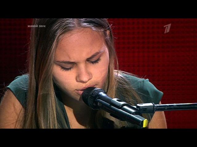 Голос 2 Дарья Глотова `Stay`