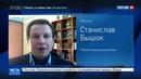 Новости на Россия 24 Отпуск в тюрьме программиста из России подозревают в хакерских атаках