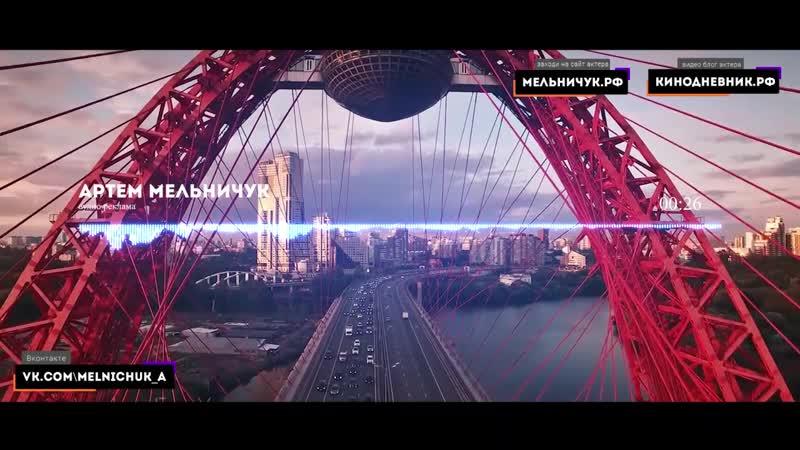 Демо голоса аудио реклама | Артем Мельничук | 2019 | Молодой энергичный баритон