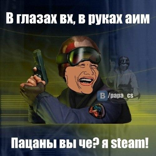 приколы кс: