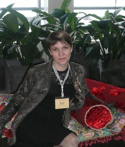Ирина Яковлева, 29 ноября , Санкт-Петербург, id184835467