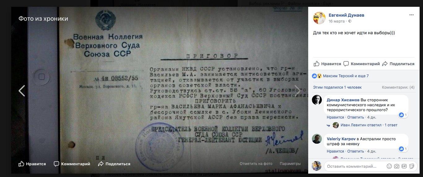 Елена лурия мой отец. А. Р. Лур ия. У vcoaic; pdf.