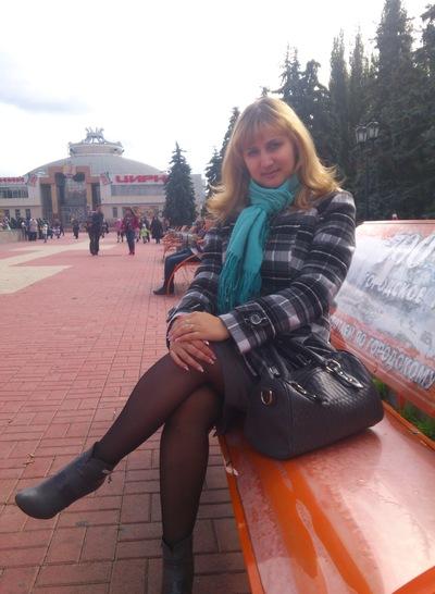 Александра Переверзева, 10 сентября 1991, Минск, id103848183