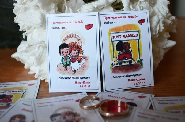 Текст на магнитик подарок гостям на свадьбу 83