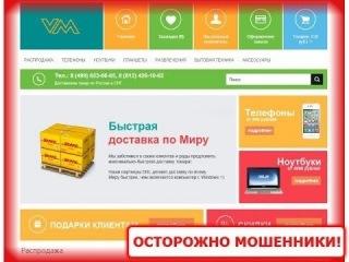 Отзывы: Интернет-магазин VM-shops.ru (Бытовая техника VM)