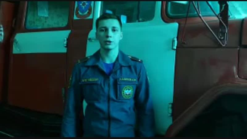 Интервью государственного инспектора Белебеевского