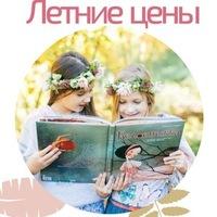 Издательство Молодая-Мама