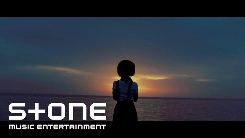 Horim Ami Kim - The Cosmos MV