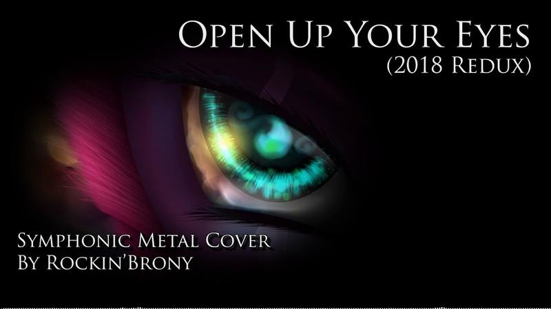 Open Up Your Eyes (2018 Redux) - Rockin'Brony