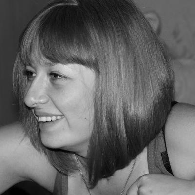 Ирина Ширкевич, 10 января , Анжеро-Судженск, id157854499