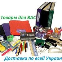 Дарья Ткачук, 8 октября , Москва, id223020455
