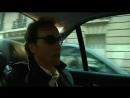 F.R. David - Taxi