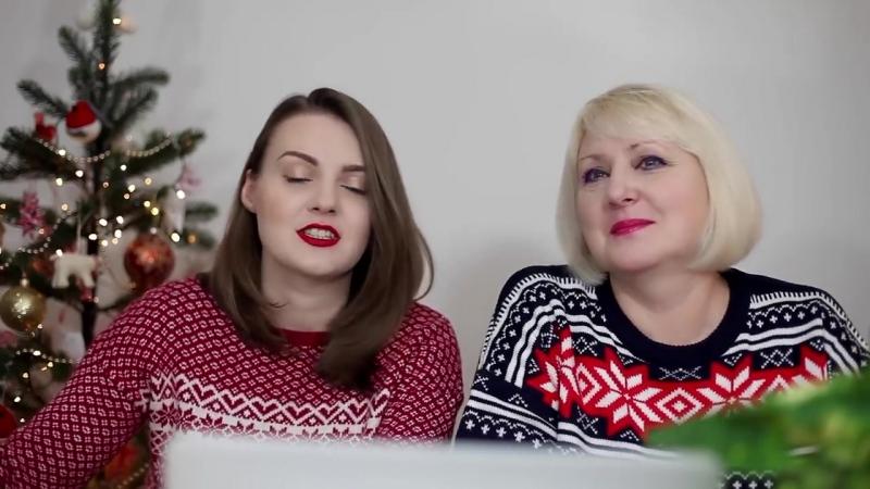 [Slavabeautytips] РАСКРЫВАЕМ ВСЕ СЕКРЕТЫ! ВОПРОС - ОТВЕТ с мамой | VLOGMAS