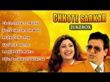 Chhote Sarkar Songs 1996 (HD) _ Govinda, Shilpa Shetty _ Chartbuster 90s Hits