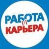 Работа в СПб | Санкт-Петербурге