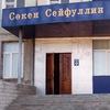 Balkhashskaya Tsgb