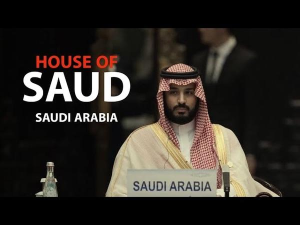 House of Saud - Saudi Arabia Documentary FRONTLINE