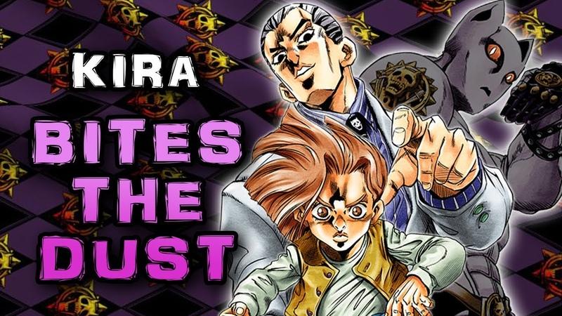Kira - Bites the Dust (JJBA Musical Leitmotif/MMV)