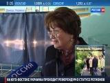 Славянск голосует, несмотря на карательную операцию