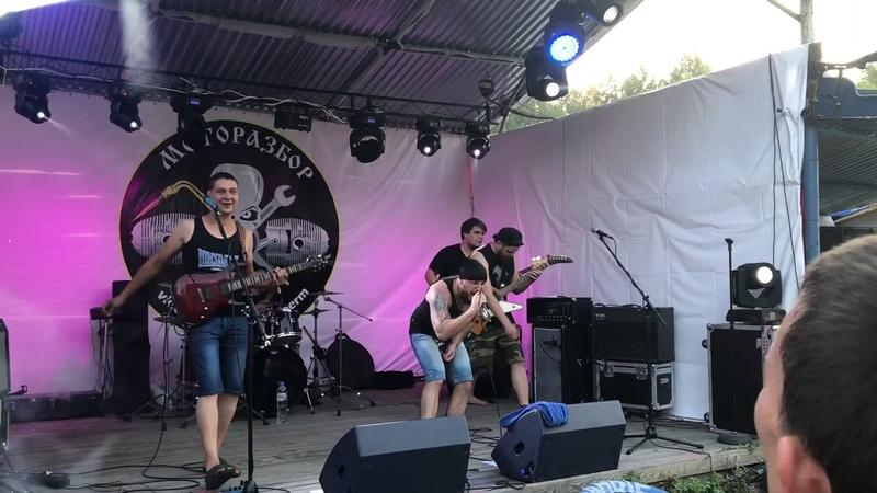OnTarget - Твоим Богам (Live Ирбит)