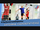 Я боялась что меня все бросят Антонина Скоробогатченко