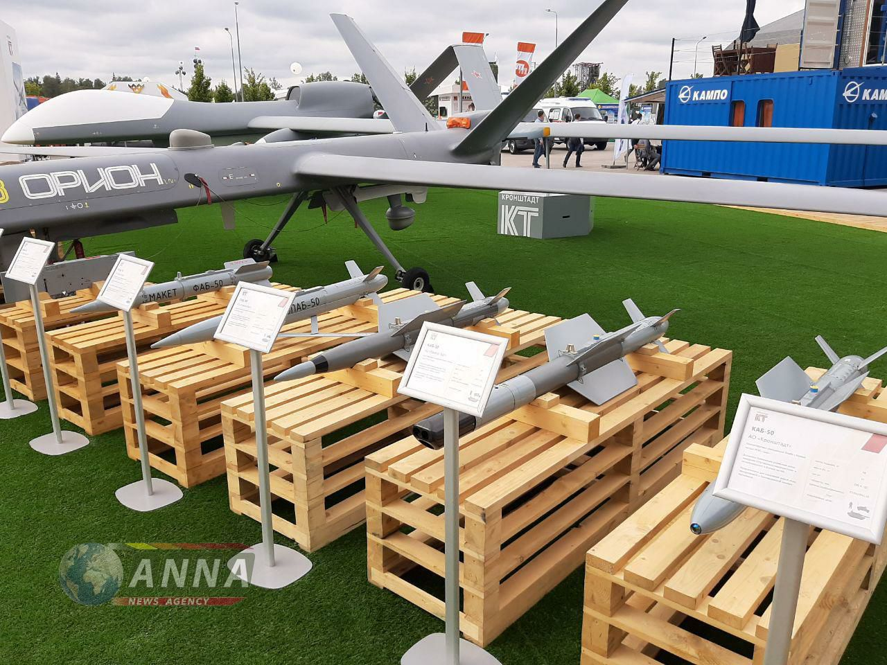 UAVs in Russian Armed Forces: News #2 - Page 5 T1vD-NbR16g