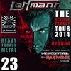 LEHMANN |23.04| TYUMEN!!!